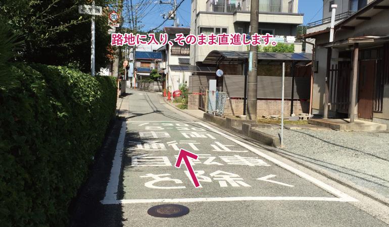 川西能勢口、大阪(池田)方面から車でお越しの方への写真付きナビ